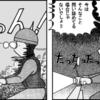 『夜は超能力!(その19)』