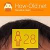 今日の顔年齢測定 320日目