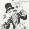4コマ第4作「ドキドキマジック」