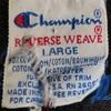 740 Champion reverse weave PLAIN BLACK 90's