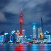 フィンテックカンファレンス「INCLUSION」を上海で開催へ(アント フィナンシャル サービス)