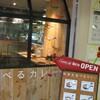 JR品川駅のエキナカで朝カレー