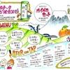 """7月24日(日)""""スナック❤︎ハイビスカス‼️""""(Event営業)※15時~22時"""