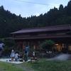 いるか子どもキャンプ🐬2019年 2泊3日 古民家&県民の森キャンプ