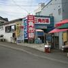 小樽の市場景観