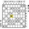 【将棋Flash】角換わり△6五桂急戦の▲9六歩~▲6六銀~▲7七桂型でちょっとやっかいな変化があったのでそちらも検討しました