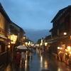 そうだ京都行こう。京大の面汚しが中年になり人生に疲れて京大を再訪しつつ、京都グルメを堪能した話。