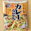 五木庵カレーうどんの口コミ。ちょっぴりピリ辛のとろみスープが美味しい!