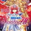 聖闘士星矢 セインティア翔3