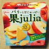 江崎グリコ 果julia(カジュリア) りんご