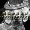 【受動喫煙】【3次喫煙】禁煙のススメ Complete ~飼い主さんどうか気を付けて、犬猫の健康被害~