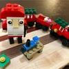 「クリスマスLEGO」LEGOディスカバリーの年パス買おうか悩むの巻。