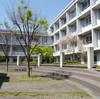 Entrance examination fee of Tokyo Metropolitan senior high school = 2200 yen ($18.33 €15.28)