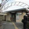 鶴見線-12:扇町駅