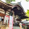 【金沢】食べて無病息災⁉︎「神明宮」の食べるお守り「あぶりもち」