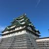 尾張国旅行記(1)名古屋城と名古屋めし