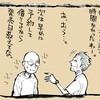 おすすめ漫画、全巻無料『マンガ図書館Z』公開者自身が10選/試し読み、不要
