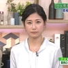 「ニュースウォッチ9」4月27日(木)放送分の感想