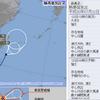 気象庁は『強風と高波及び大雨に関する全般気象情報 第1号』を発表!熱帯低気圧は24時間以内に台風11号になり、23日には先島諸島にかなり接近する見込み!