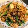 【1食152円】冷凍シーフードミックスde海鮮ソース焼きそばの自炊レシピ