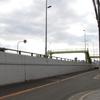 柴島(大阪市東淀川区)