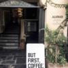 韓国の女優パク·ミンヨンが好きなカフェー