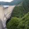 温井ダム(広島県安芸太田)