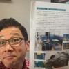 浜松市佐久間町では、タニシじゃなくアワビを山ん中で養殖する計画があります。