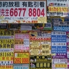香港の雑な写真を貼っていく ~マカオ/香港旅行記3~