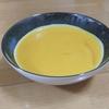 野菜嫌いの息子の為のかぼちゃのスープ