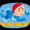 2か月半ぶりのプール