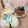 サンメリー:12穀無花果パウンドケーキ/甘食/薬膳パン/ノンオイルプチボール/北海道金時豆パン