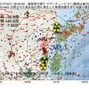 2017年10月11日 18時44分 福島県中通りでM3.1の地震
