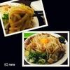 小倉北区馬借『コクラ55』つけ麺よりも台湾まぜそばのほうがイイ!!