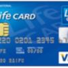 ポイントインカムでライフカードが90,000ポイント(9,000円分)!ライフ側で最大7,000円分も!