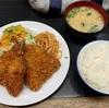 🚩外食日記(283)    宮崎ランチ   「竜宮ラーメン」⑤より、【アジフライ定食】‼️