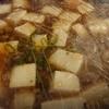 眠龍の出前で麻婆豆腐とラーメンが合体した麻婆ラーメンを出前で取ってみました。