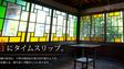 たくさんの日本有数に出逢えるおすすめ観光スポット熊本県人吉市