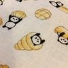 上野動物園のパンダの赤ちゃんが乗っている布をゲットしたので御朱印帳を作って見ました‼️🐼