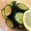 きゅうりの大量消費に。干しきゅうりでレモン風味のお漬物♡