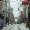 懐かしの秋田市の街並み