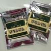 マキシマムを買って塚田農場のごぼうチップスを作ってみた