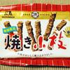森永製菓 焼き小枝
