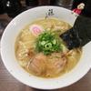 【今週のラーメン970】 麺屋 藤しろ (東京・JR目黒駅) 濃厚鶏白湯ラーメン