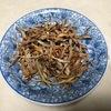 キダチアロエ茶を作りました