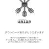 KAT-TUNグッズアプリの画面遷移メモ
