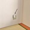 【実際の地震で点灯確認済み! 】揺れると点灯する非常灯