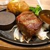 【株主優待】「ステーキのどん」で家族ディナー