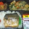 「かねひで」(大宮市場)の「豆腐炒め弁当」 199(半額)+税円