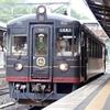 【丹後の味覚を楽しむレストラン列車】京都丹後鉄道の「丹鉄くろまつ号」に乗ってきました!